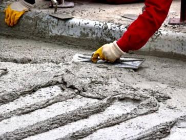 Виконання бетонних робіт